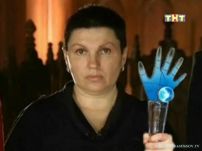 битва экстрасенсов 10 сезон 10 смотреть онлайн: