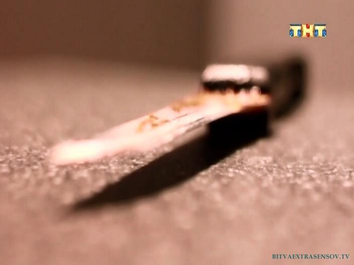 Удар ножом толкование сонника