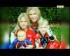 жена и дети Руслана Салей