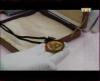 медальон царевича Романова подаренный Распутиным
