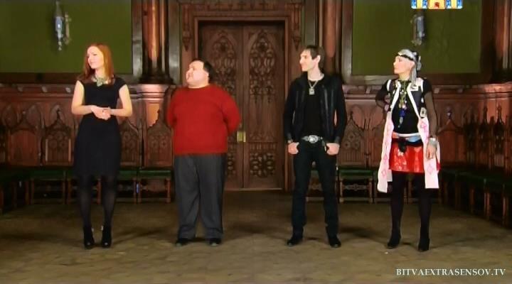 битва экстрасенсов сезон 14 серия 18 смотреть онлайн