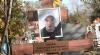 Смерть каскадера Александра Морина
