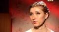 Экстрасенсы ведут расследование -на 7 ветрах в Новороссийске и авария с девушкой и ее парнем
