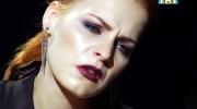 Мерилин Керро со злым взглядом