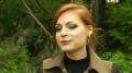 Экстрасенсы ведут расследование - Яна Васкан