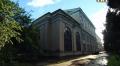 Институт горного дела