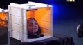 ящик с головой человеческой