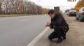 Битва Экстрасенсов дорога в Рыбном, опасный участок трассы М5