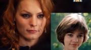Улыбка Мерилин Керро очень похожа на улыбку Алисы Селезневой из Гостья из Будущего