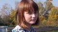 Экстрасенсы ведут расследование - повешенные подростки в деревне Ворожейкино