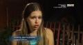 Экстрасенсы ведут расследование - почему повесилась Катя Калашникова из Старый Оскол, кто ее изнасиловал, Алина Аверьянова