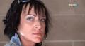 женщина с перекошенным лицом