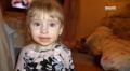 похищенная девочка София