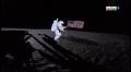 Битва Экстрасенсов 8 декабря 2018 - американцы на Луне, мальчик и бытовая химия