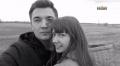 Катя Никерова и ее парень