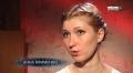 Экстрасенсы ведут расследование - вымирает мужской род, Аня Клименко что с ней случилось
