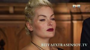 Мариам Циминтия - грузинская певица и ведьма